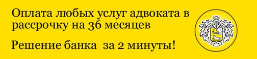 Адреса и телефоны (канцелярия и экспедиция) районных судов ы